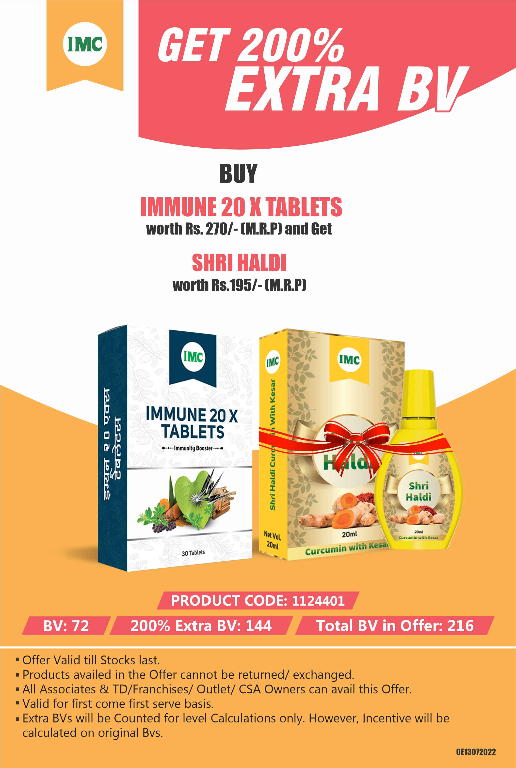 Product Offer 2
